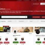 Η Περιφέρεια Κρήτης συμμετέχει στην ψηφιακή έκθεση Τροφίμων και Ποτών «The Delifair by Expotrof»