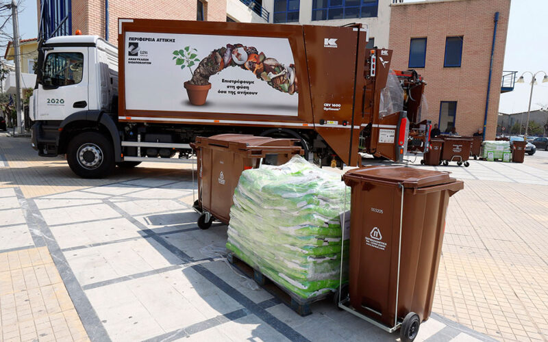 Χρηματοδότηση 704.292 ευρώ στον δήμο Χανίων για την διαχείριση των βιοαποβλήτων