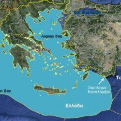 Νίκος Δένδιας: Σειρά έχει η επέκταση των χωρικών υδάτων νοτίως της Κρήτης