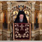 Η Ορθόδοξος Ακαδημία Κρήτης τίμησε τη μνήμη των Τριών Ιεραρχών