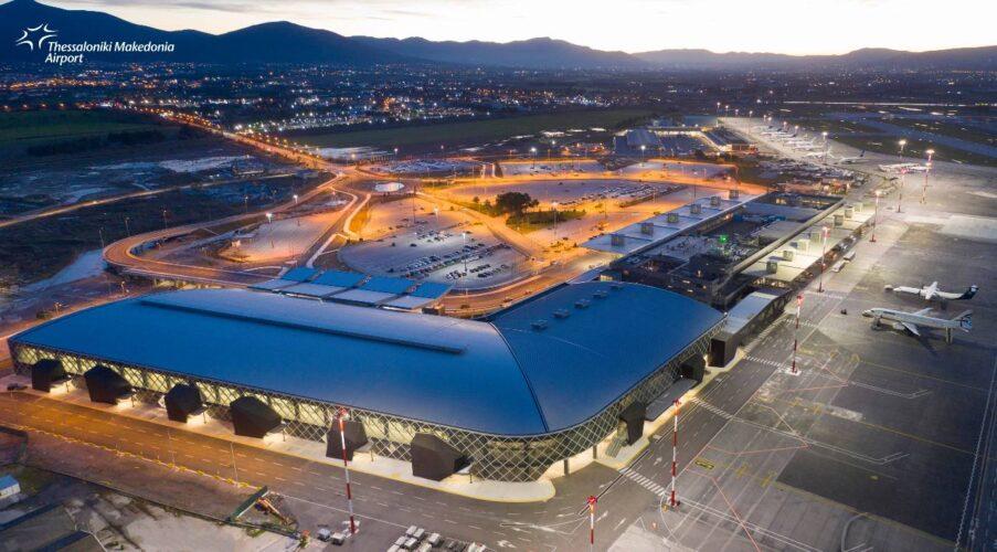 Η Fraport ολοκλήρωσε την αναβάθμιση των 14 περιφερειακών αεροδρομίων