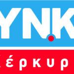 """""""Απόβαση"""" στην Κέρκυρα για τα ΣΥΝ.ΚΑ, με 18 νέα καταστήματα"""
