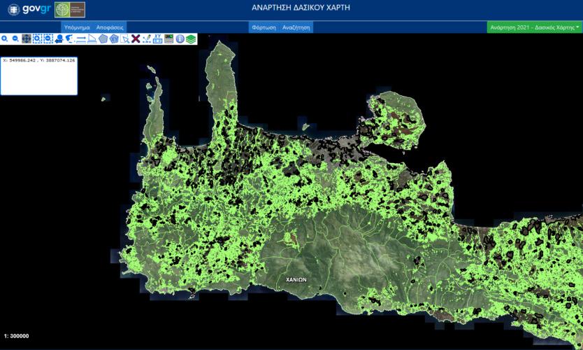 Αναρτήθηκαν οι δασικοί χάρτες της Π.Ε. Χανίων