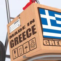 ΕΒΕΧ: Τηλε-ημερίδες για τις εξαγωγές Κρητικών προϊόντων