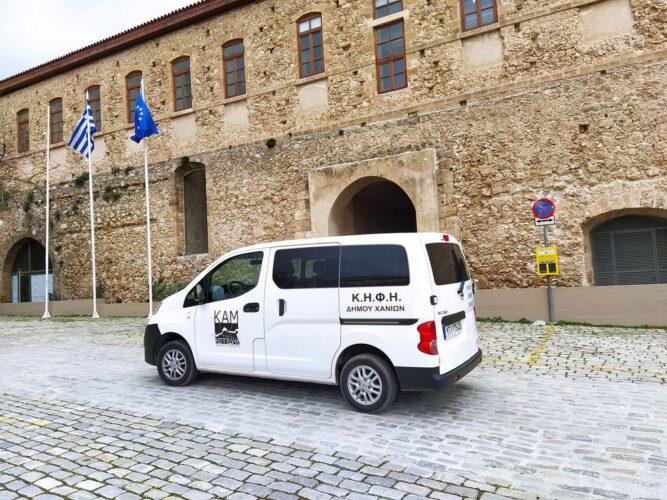 Νέο όχημα για την εξυπηρέτηση των ωφελούμενων του Κ.Η.Φ.Η. του Δήμου Χανίων