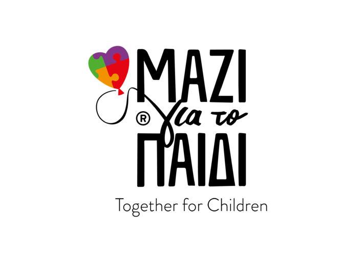 «Μαζί για το παιδί»: Ένας χρόνος covid-19: Στήριξη σε περισσότερα από 30.000 παιδιά και τις οικογένειες τους