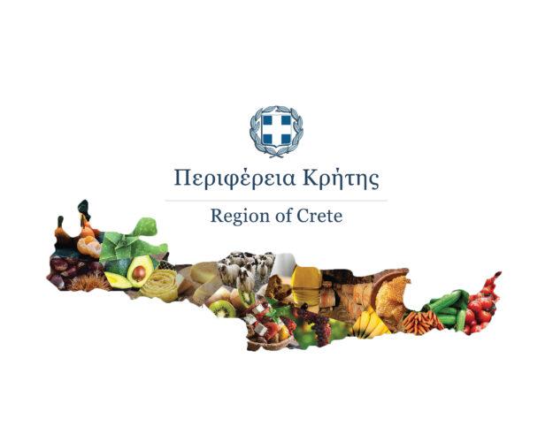 Επιτυχημένη η συμμετοχή της Περιφέρειας Κρήτης στην έκθεση ««Expotrof 2021»