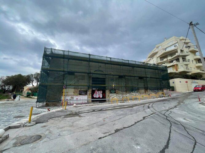"""Ανακαινίζεται το θέατρο """"Δημήτρης Βλησίδης"""""""