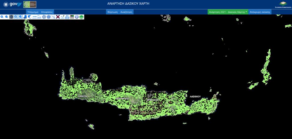 Δασικοί Χάρτες: Ανοικτή επιστολή προς τους πολίτες από την Αποκεντρωμένη Διοίκηση Κρήτης