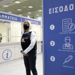 """Freedom pass"" με 150 ευρώ μπόνους για εμβολιασμένους νέους 18-25 ετών"