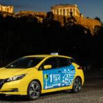 Κίνητρα σε ιδιοκτήτες ταξί, για την αγορά ηλεκτρικών οχημάτων