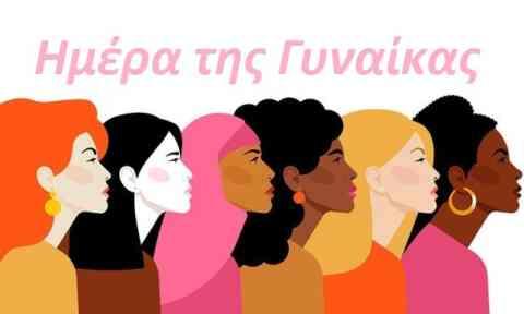 Ημερίδα για τον ρόλο της γυναίκας τον 21ο αιώνα, στην ΟΑΚ