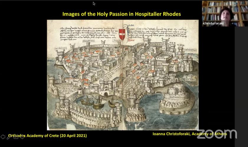 Ημερία στην ΟΑΚ για τις αναπαραστάσεις του Θείου Πάθους στη Βυζαντινή τέχνη