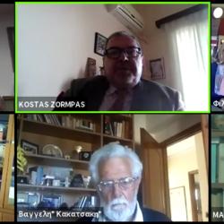 """Διαδικτυακή εκδήλωση για την """"Ελλάδα μέσα από τα μάτια των ποιητών"""" στην ΟΑΚ"""