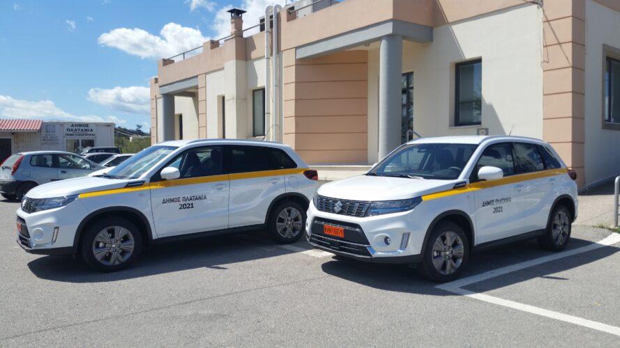 Νέα οχήματα προστέθηκαν στον στόλο του Δήμου Πλατανιά