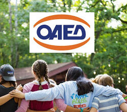 Παράταση για τις αιτήσεις του κατασκηνωτικού προγράμματος του ΟΑΕΔ
