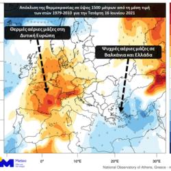 Meteo: Σχετικά δροσερός ο Ιούνιος στην Ελλάδα