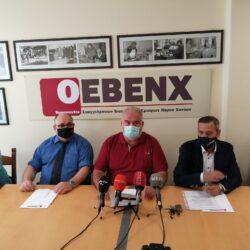 """ΟΕΒΕ Χανίων: Έρχεται """"καταιγίδα"""" στις Χανιώτικες επιχειρήσεις. Ανοικτή γραμμή με εξειδικευμένους συμβούλους"""