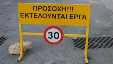 Δήμος Πλατανιά: Ανάπλαση κοινόχρηστων χώρων, στις Βρύσες και την Σπηλιά