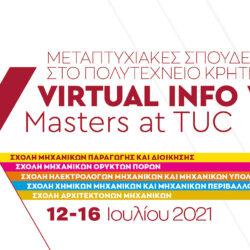 Εβδομάδα διαδικτυακών παρουσιάσεων για τις μεταπτυχιακές σπουδές στο Πολυτεχνείο Κρήτης