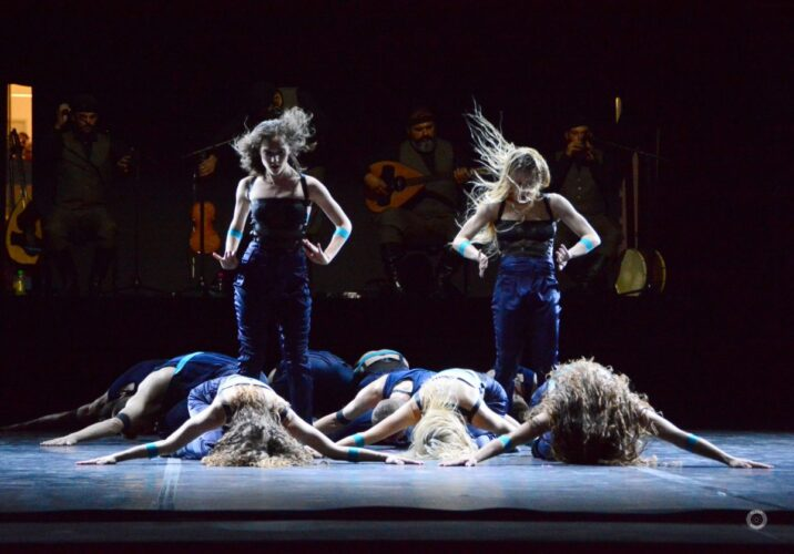 """Πρεμιέρα στις 18/7 για το 11ο Διεθνές Φεστιβάλ Σύγχρονου Χορού """"Dance Days Chania"""""""