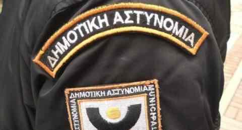 Επανασυστήνεται στα Χανιά η Δημοτική Αστυνομία. Νέες προσλήψεις μέσω ΑΣΕΠ