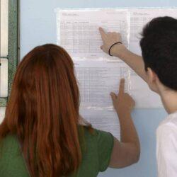 Βάσεις ΑΕΙ 2021: Ανακοινώνεται η ελάχιστη βάση εισαγωγής που αφήνει εκτός χιλιάδες μαθητές