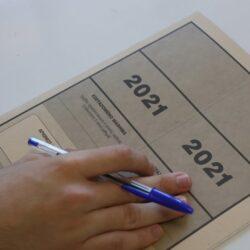 Ελάχιστη Βάση Εισαγωγής: Σχεδόν 27.000 υποψήφιοι αναμένεται να μείνουν εκτός Πανεπιστημίων