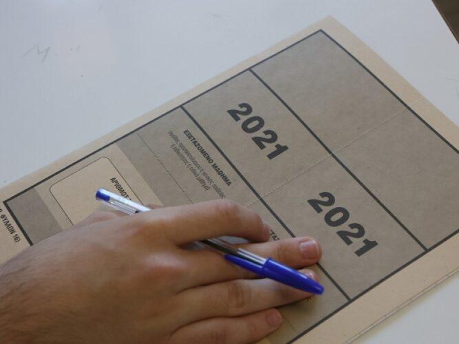 Πανελλαδικές 2021: Ενημέρωση για τη συμπλήρωση του μηχανογραφικού από το ΕΛΜΕΠΑ