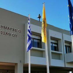 Πάνω από 2 εκατ. ευρώ για την αποπεράτωση του κλειστού Γυμναστηρίου Κισσάμου