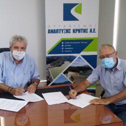 Υπογραφή Σύμβασης μεταξύ Ο.Α.Κ. και Δ.Ε.Υ.Α.Β.Α. για την ύδρευση περιοχών του Βόρειου Άξονα