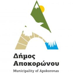 Παρουσιάζεται το έντυπο και το οπτικοακουστικό υλικό της τουριστικής προβολής του Αποκόρωνα