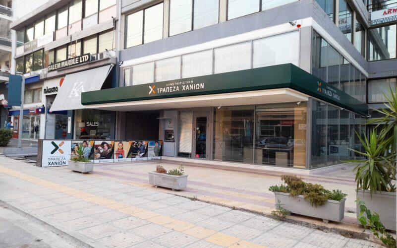 Νέο κατάστημα από την Τράπεζα Χανίων, στην Γλυφάδα