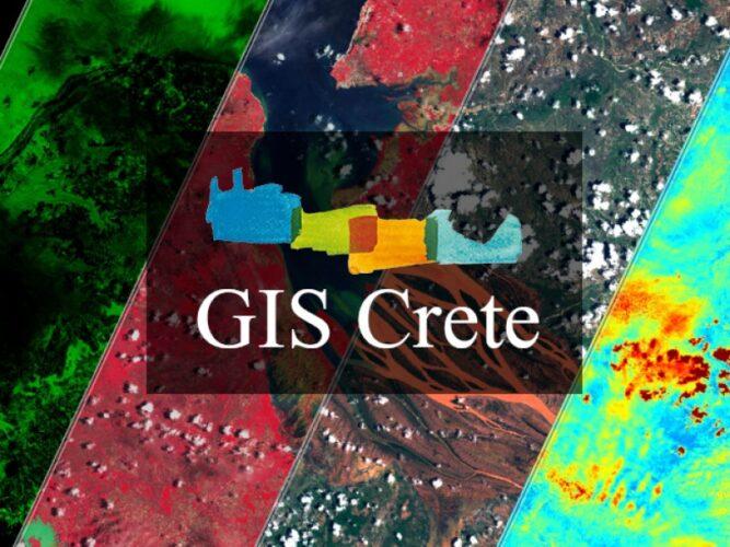 Περιφέρεια Κρήτης: Παρουσιάστηκε η Υποδομή Γεωχωρικών Πληροφοριών