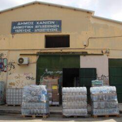Συνεχίζεται από το Δήμο Χανίων η αποστολή βοήθειας στους πυρόπληκτους
