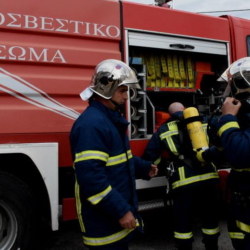 Πυροσβεστική: 150 μόνιμες θέσεις εργασίας