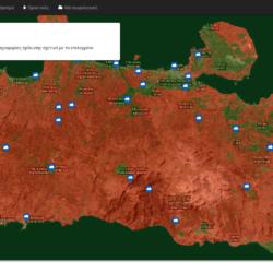"""Στον """"αέρα"""" η πλατφόρμα για τις αρδευτικές ανάγκες στην Κρήτη"""