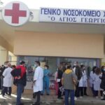 Σε αναστολή εργασίας 109 εργαζόμενοι στο Νοσοκομείο Χανίων