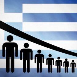Απογραφή: Μεγάλη αναμένεται η μείωση του πληθυσμού της Ελλάδας. Οι μεταβολές στα Χανιά