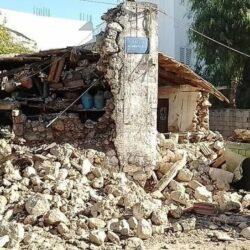 Στους σεισμόπληκτους του Ηρακλείου τα είδη που συγκεντρώθηκαν στην εκδήλωση του Κυττάρου Χαλέπας και του Δήμου Χανίων
