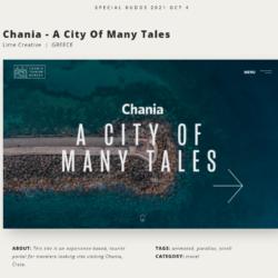 Με δύο διεθνή βραβεία web-design τιμήθηκε η νέα ιστοσελίδα Τουρισμού του Δήμου Χανίων