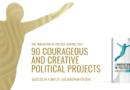 Στους φιναλίστ για τα Πανευρωπαϊκά Βραβεία Καινοτομίας στην Πολιτική ο Δήμος Χανίων